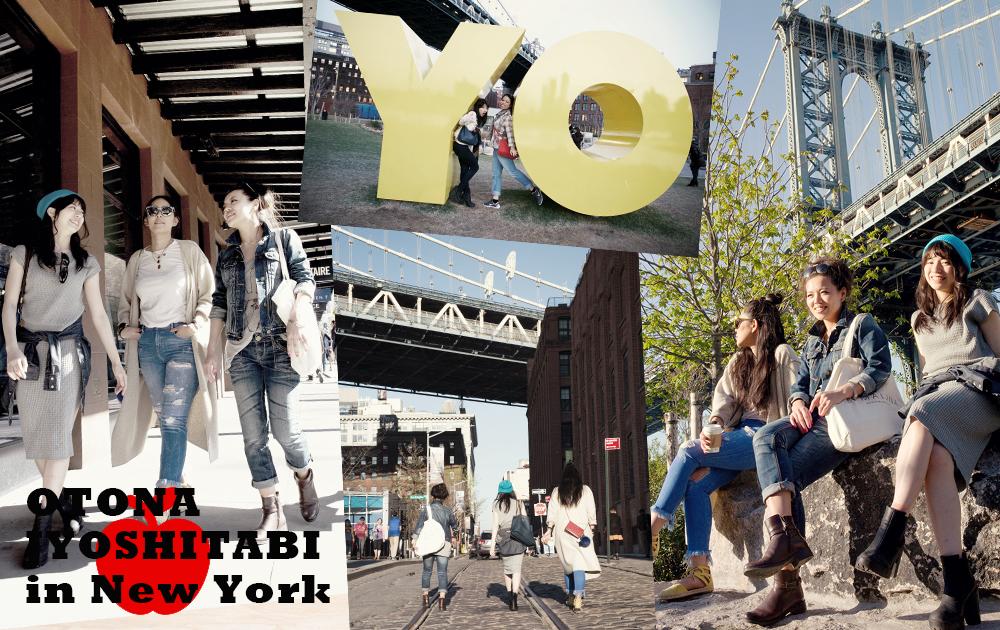 旅工房コラボレーション企画ニューヨークツーリズムフォトツアー
