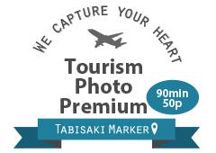 観光,写真
