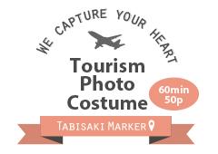 フォトウェディングを海外旅行先で撮影できるプランのご紹介