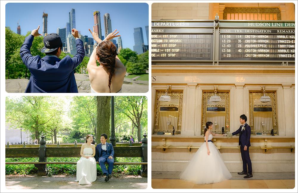 ニューヨークグランドセントラルステーション前撮り後撮り
