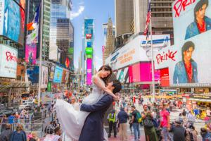 NYphoto wedding10