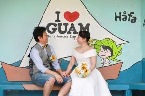 guam04